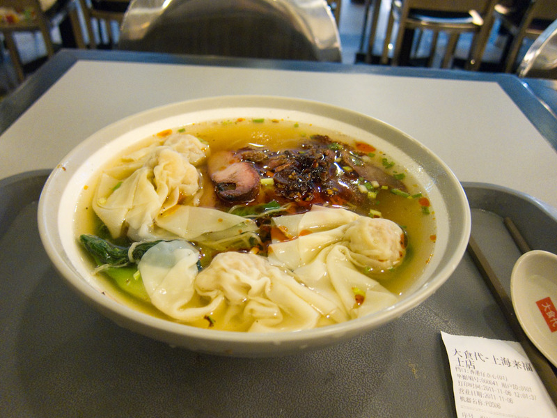 China-Shanghai-Xintandi-Museum - Roast pork, prawn wontons in chicken broth. A great number of different animals are killed for each meal in China.