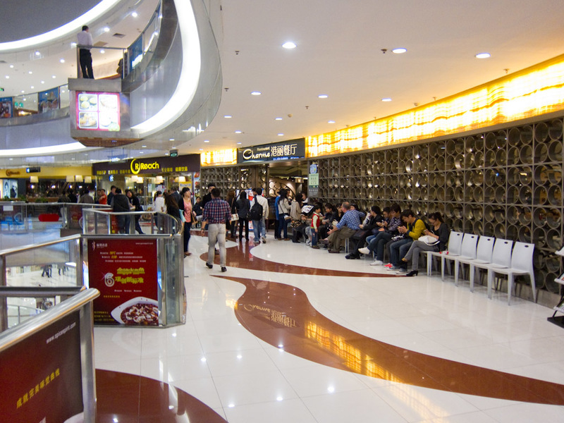 China-Shanghai-Mall-Beef - One of the above mentioned restaurant lines.