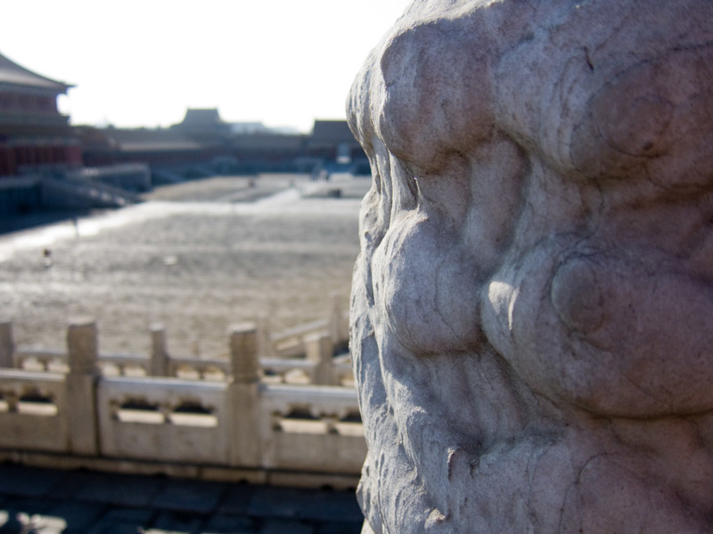 China-Beijing-Forbidden City - Enjoy my attempt at blurry art photo.