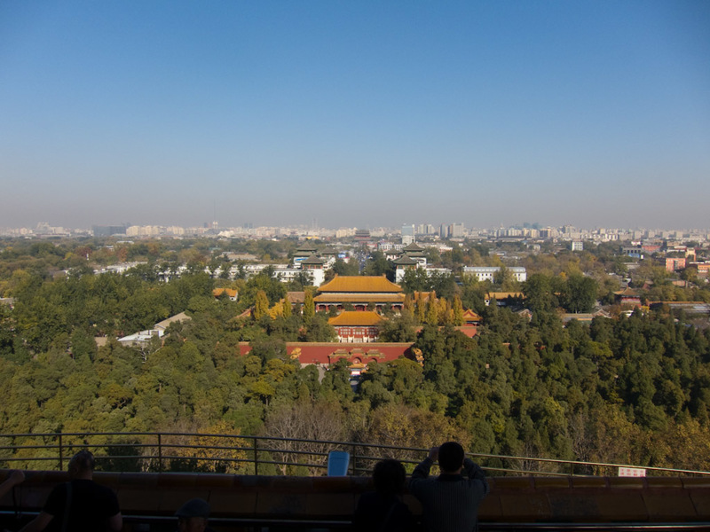 China-Beijing-Forbidden City - More redundant view.