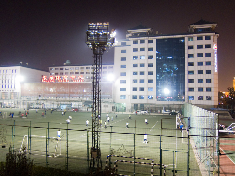 China-Beijing-Station-Dumplings - Theres a few such giant sports centres about town.