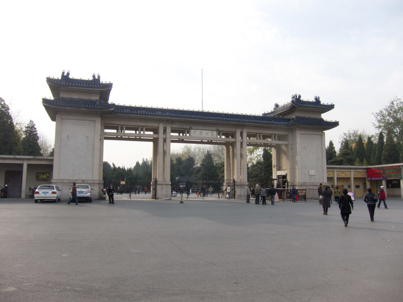 China-Beijing-Temple of Heaven - The entrance gate, theres a small fee to get in but I think Chinese people can scan their national ID card and get in for free.