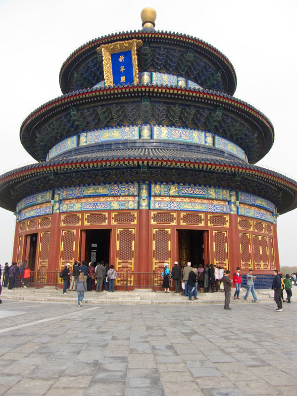 China-Beijing-Temple of Heaven - Close up temple, you cant go inside it, but theres also nothing much inside it.