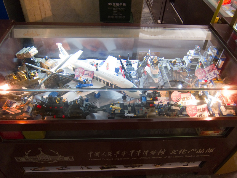 China-Beijing-Military-Museum-Beihai Park - The gift shop was great, this is some knock off lego brand, but the jets and ships and whatever are better than any lego I had.