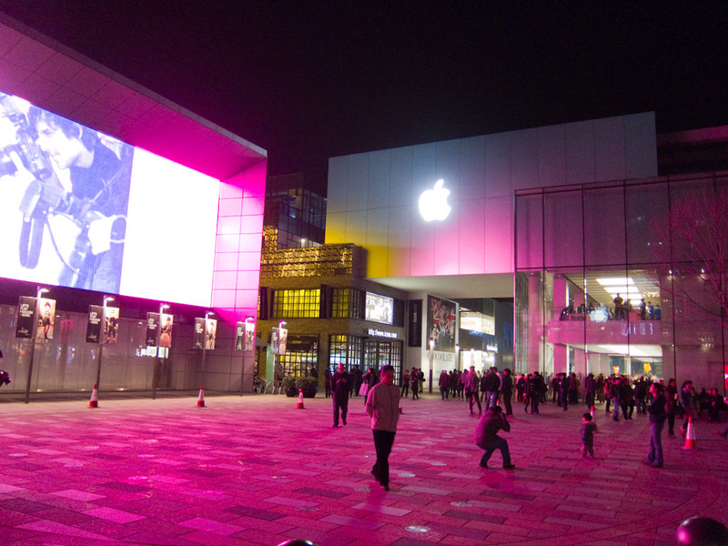 China-Beijing-Sanlitun-Beef - Apple stores bring people into the region like nothing else, I wonder if they get free rent?