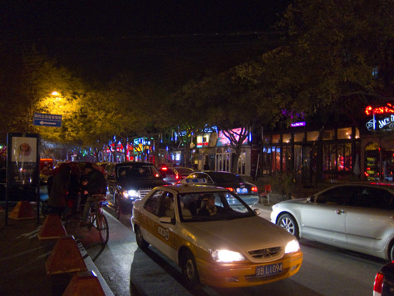 China-Beijing-Sanlitun-Beef - A whole street full of crappy bars, and coke dealers.