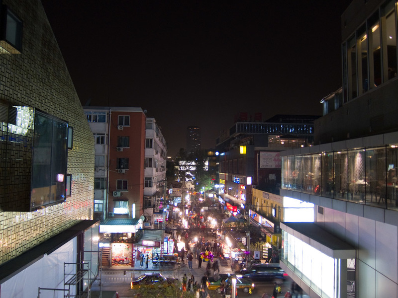 China-Beijing-Sanlitun-Beef - The scene from above.