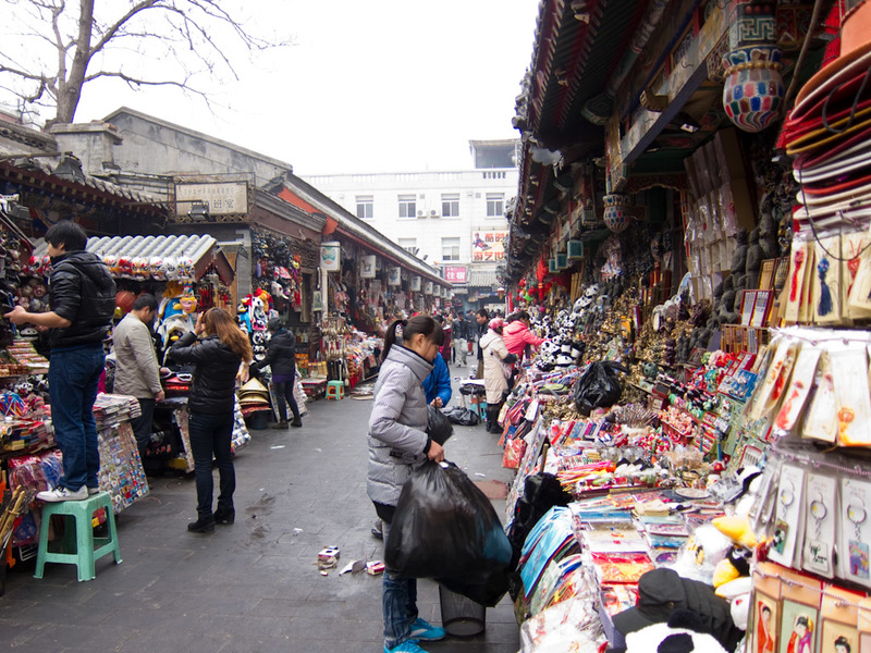 China-Beijing-Garden-Museum-Market - Junk street. I did all my gift shopping here. I am a big spender.