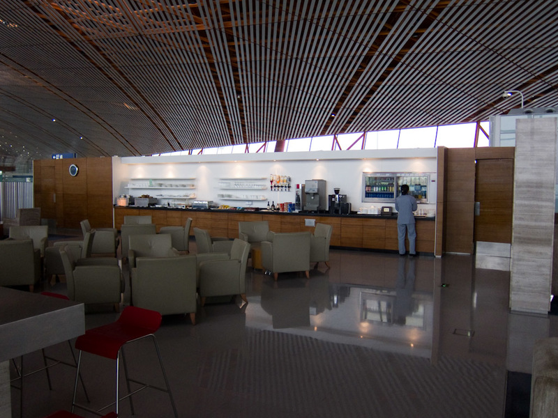 China-Beijing-Airport-Train-Lounge - I have the lounge to myself, well me and lots of staff to fuss over me.