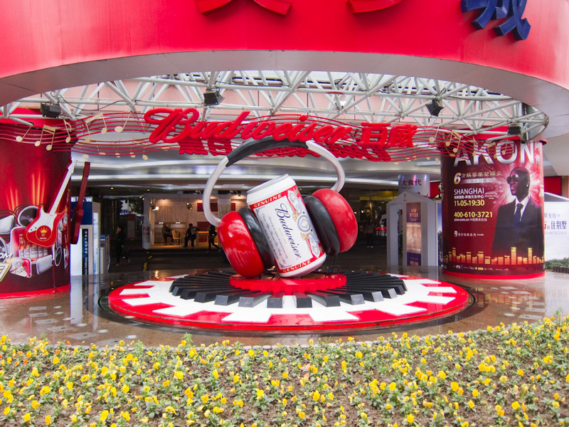 China-Shanghai-Xujiahui-Mall - Akon (performing in Shanghai tonight), is proudly brought to you by a dancing can of budweiser.