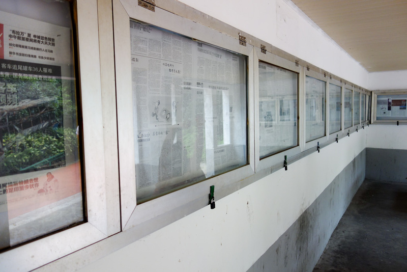 China-Shanghai-Station - In a nearby park, to save money for old people, they put the daily newspaper behind glass and you can walk along and read it before you head off to do