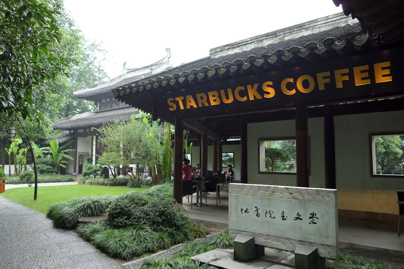 China-Hangzhou-West Lake-Fog - Without a doubt the nicest location for a starbucks ever. I had a second coffee just because of it. This is a fine example of how Hangzhou has done a