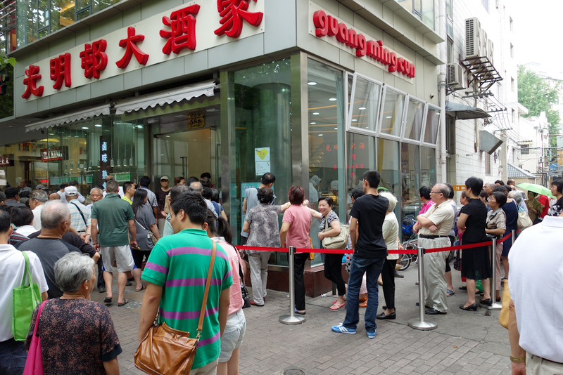 China-Shanghai-Station - Theres a massive line to buy steam pork buns from this place at 10AM. I joined the back of the line but it didnt move for 10 minutes so I left. Most p