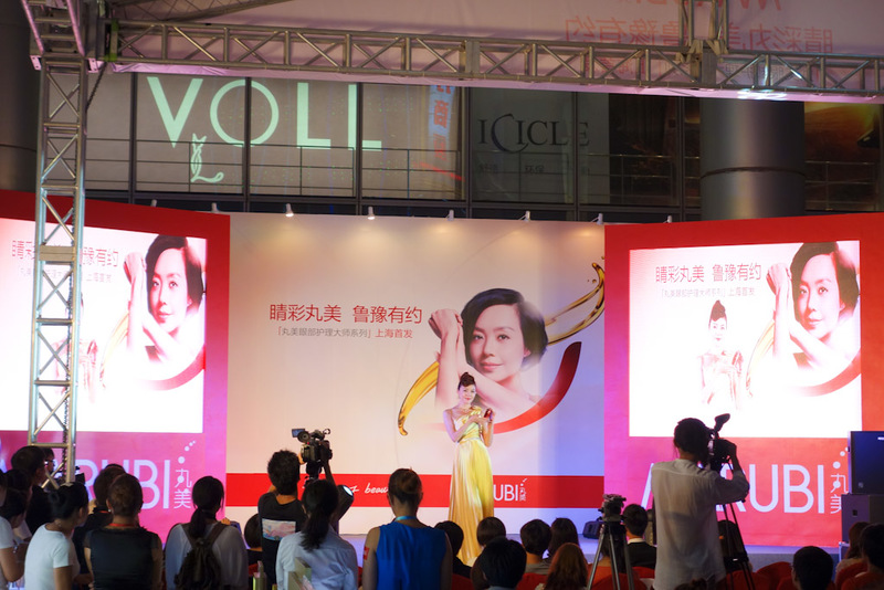 China-Shanghai-Shopping-Curry - This is a fashion parade, for perfume bottles. Model after model came out showing everyone a different perfume bottle. Its also being filmed and there