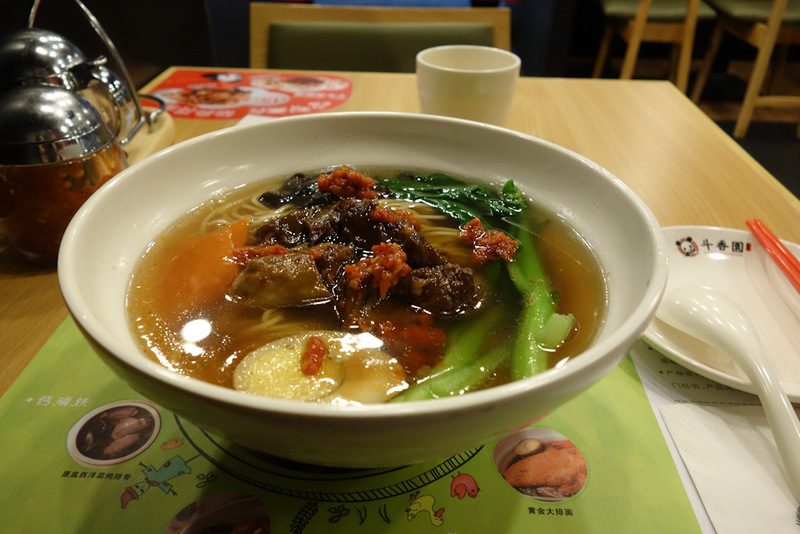 China-Shanghai-Museum-Amusement Park - My lunch, I am back on the noodles. This one adds wood ear fungus. I love fungus. I also ordered some Jiaozi dumplings but they never came! I didnt ha