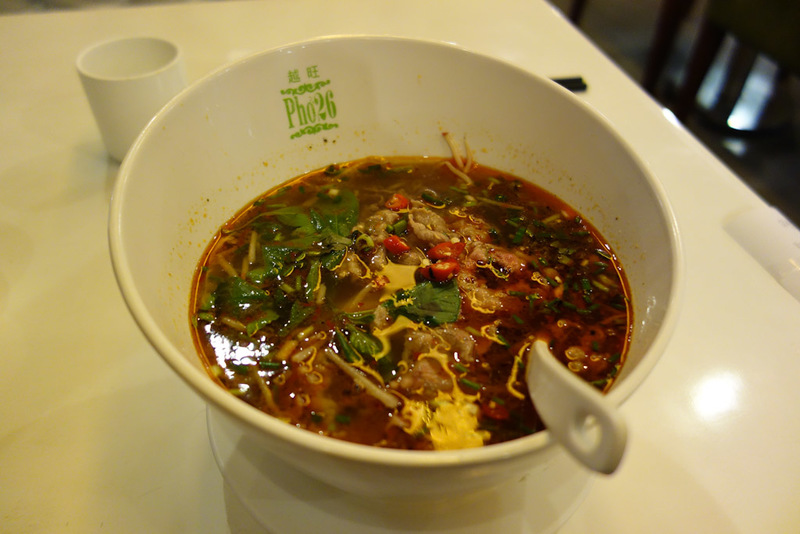 China-Shanghai-Food-Pho - I like pho. I asked for extra spicy and the chef did a decent job. They cook the rice noodles too long. My theory is that they take less time to cook