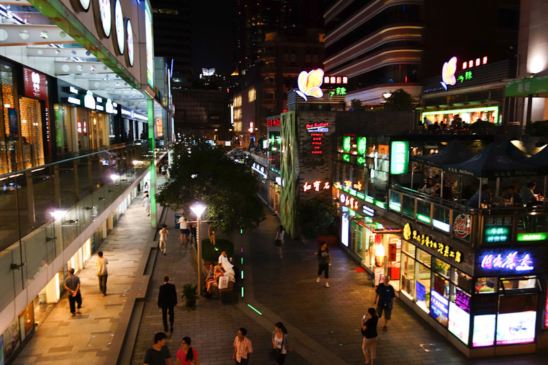 China-Shanghai-Food-Pho - This is the area with the Pho restaurant. It also has Mcdonalds, KFC, Krispy Kreme, Carls Jr, Baskin Robbins, Starbucks, Costa, Marks and Spencer just