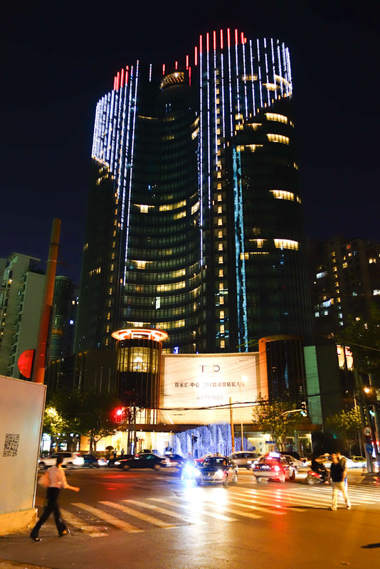 China-Shanghai-Food-Pho - 2nd big building. I really like buildings.