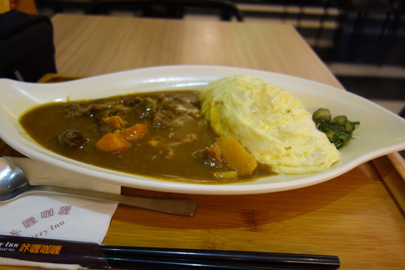 China-Shanghai-Pudong-Architecture-Omurice - My dinner (only food pic of the day so shut up), Japanese curry. It was decent, most expensive thing on the menu at $4. It has good quality beef in it