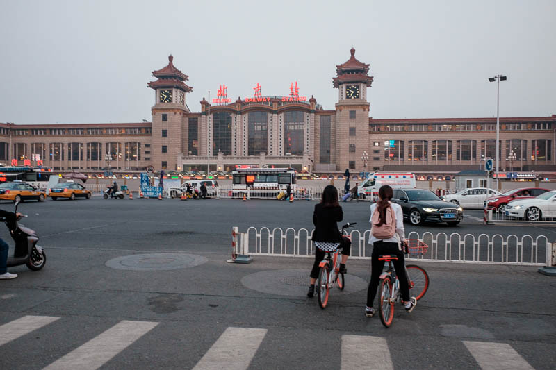 China-Beijing-Food-Architecture - And here it is. Beijing station. You will never find a more wretched hive of scum and villainy. This is the central Beijing station, the only old stat