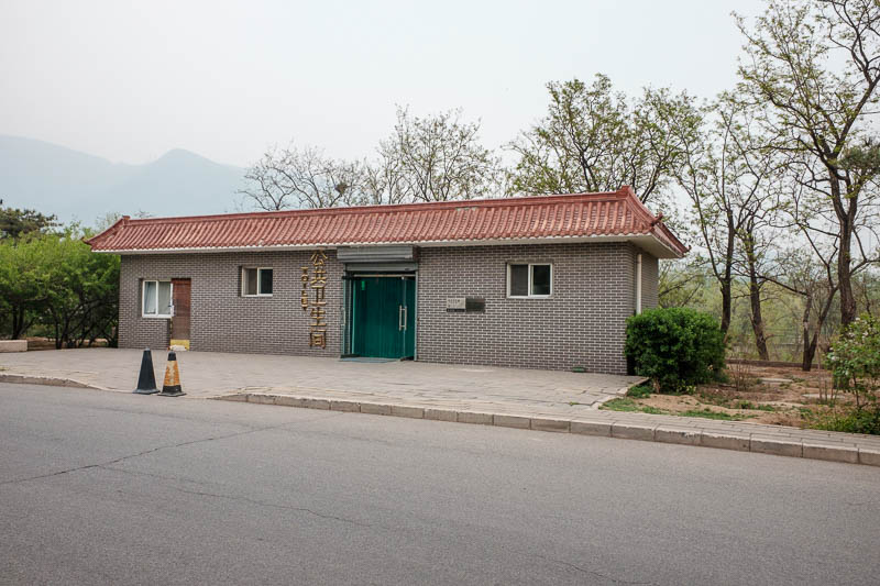 China-Beijing-Mangshan-Hiking-Bus - I am constantly amazed at how many public toilets there are in Beijing, and also signs pointing you towards them, they are just about on every corner.