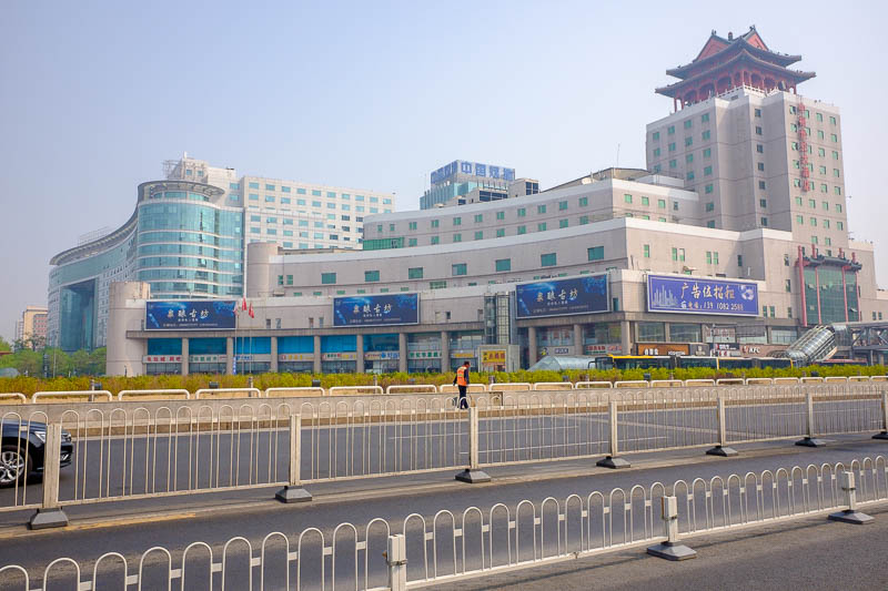 China-Beijing-Zhengzhou-Bullet Train - The Beijing West station is quite far from the centre of the city, and even further from the central business district, this isnt the station itself b