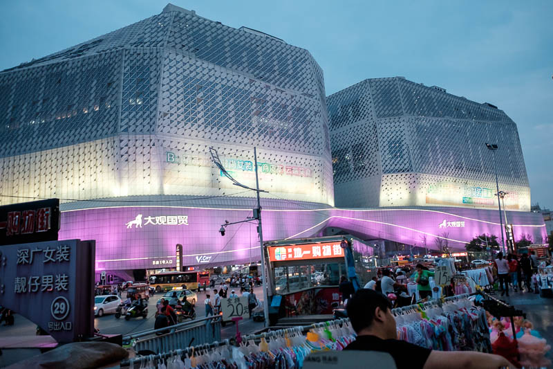 China-Zhengzhou-Mall-Pedestrian Street-Food - This huge building is also what I think is just wholesale junk clothes markets. There were signs suggesting levels 9 and 10 were restaurants but I cou