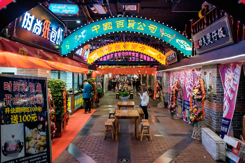 China-Zhengzhou-Mall-Pedestrian Street-Food - Then I realised theres mored than one level underground. Basement level 2 has a food 'street'.