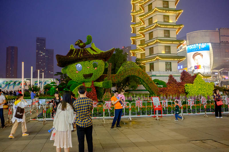 China-Zhengzhou-Food-Erqi Square - Most Chinese cities seem to enjoy decorating their public spaces like this.