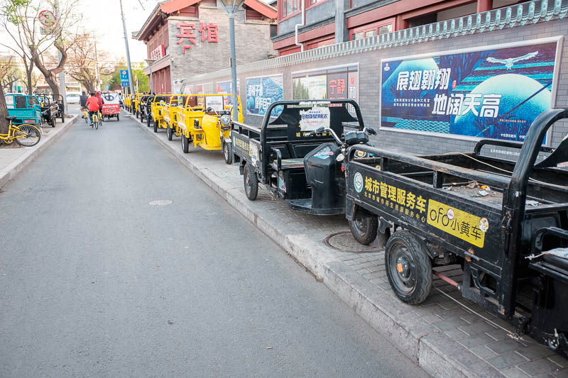 China-Beijing-Xidan-Food - I am going to have to retract what I said earlier about the dockless bike organisation problem being solved. All they have managed to do in China is t