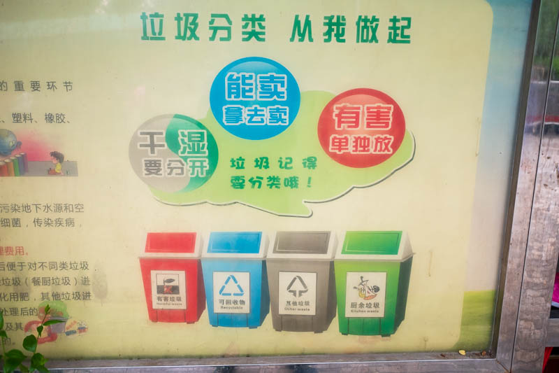 China-Zhengzhou-Park-Mall-Walk - Somehow, they are managing a 4 bin recycling system in this park, impossible!