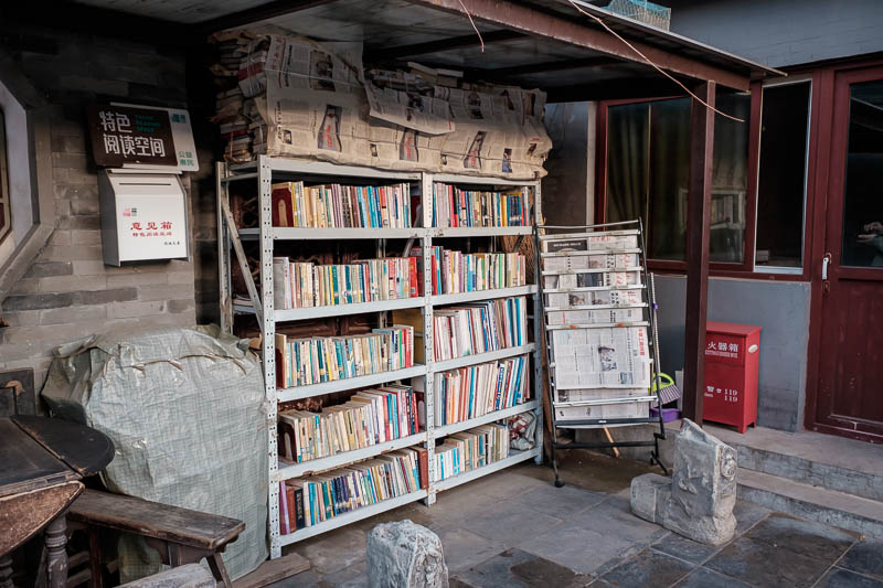 China-Beijing-Xidan-Food - There is however a free library. I read some Sun Tzu.