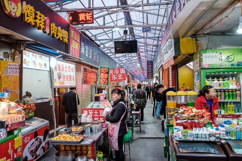 China-Zhengzhou-Food-Mall - First of all, I wandered around this whole labyrinth of a fire trap, it was just shutting, which is unusual as most things stay open late, again I sus