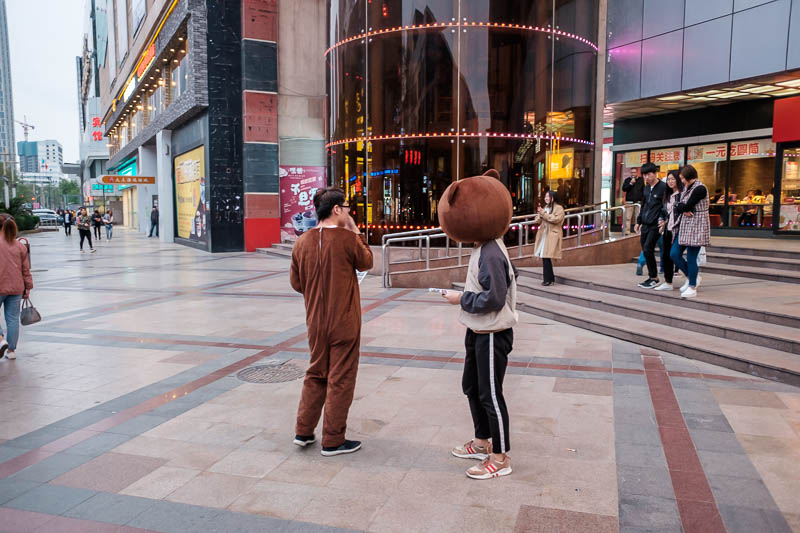 China-Zhengzhou-Food-Mall - It must be shift change time for the furry.