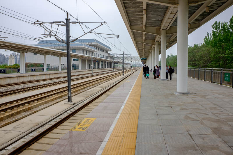 China-Zhengzhou-Xian-Bullet Train - How to make a short train ride really long