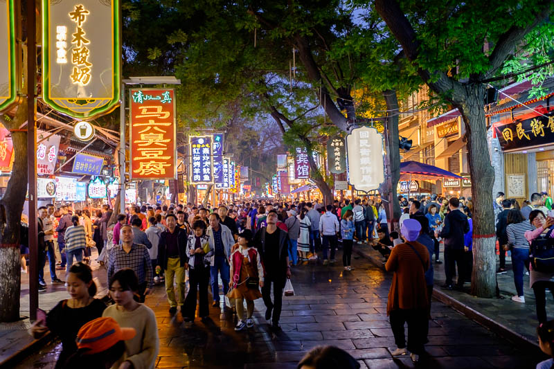 China-Xian-Muslim Quarter-Chilli - The grandest scale