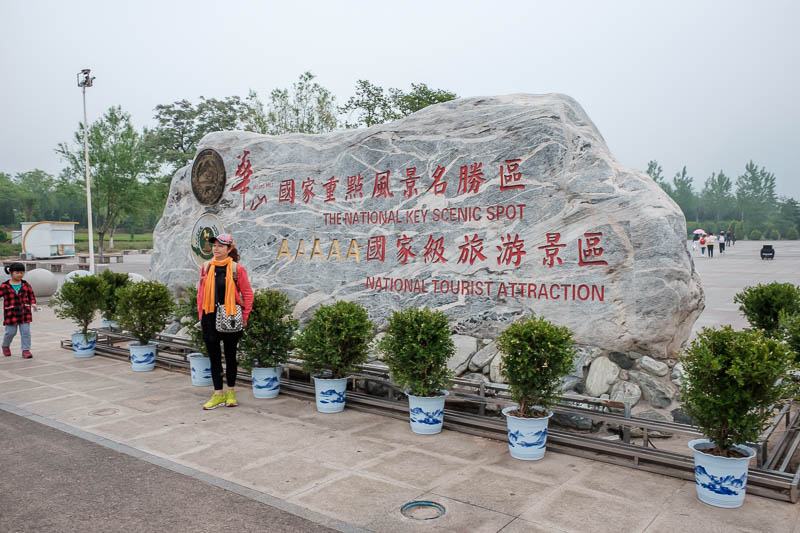 China-Hiking-Rain-Huashan-Soldiers Path - The all important, AAAAA rating. There are not many places in China that get this rating for tourism.