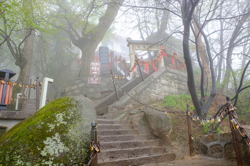 China-Hiking-Rain-Huashan-Soldiers Path - There are of course temples, shrines, restaurants and even hotels! This one is around the central peak area I think. It was hard to know where I was a