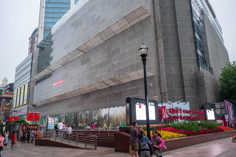 China-Shanghai-Architecture-Pasta - Here is the start of Nanjing road, this huge place on the corner is being completely redeveloped to become more modern.