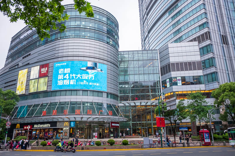 China-Shanghai-Architecture-Pasta - This was not here last time I was here, there was a watsons chemist inside, but I found out watsons is not really a chemist, it is a make up and vitam