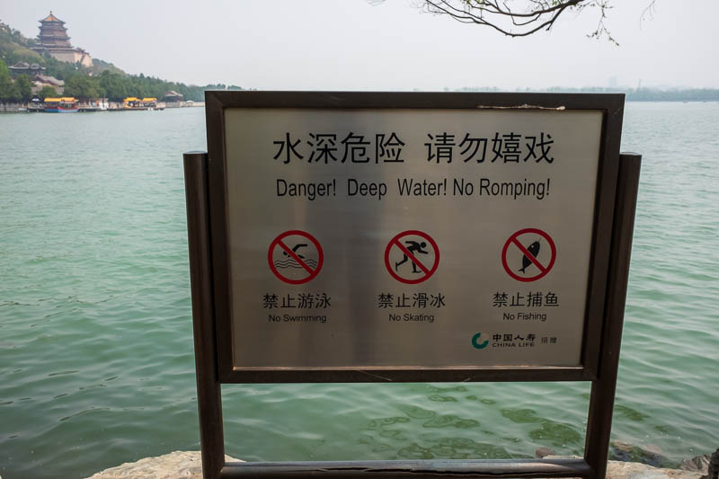 China-Beijing-Summer Palace - NO ROMPING!