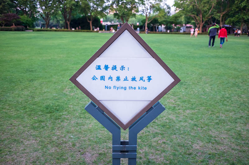 China-Shanghai-Park-Food - There will be consequences for this unharmonious display of kiteophobia. Unharmonious.