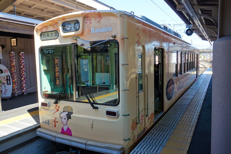 Japan-Kyoto-Arashiyama-Hiking-Bamboo-Monkeys - This tiny train goes back in the direction I want to go. Who can turn down the opportunity to take a ride on a ridiculously small train?