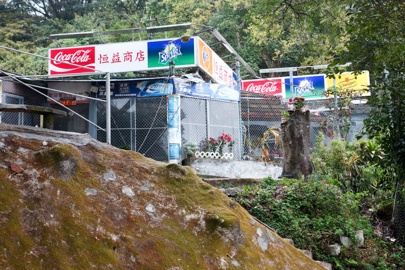 Hong Kong-Hiking-Lion Rock-Fog - The internet said that after walking up the road for an hour you will get to the trail start and theres a shop to buy water and snacks. They got it ha