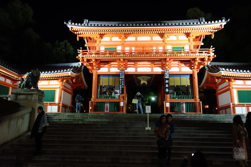 Japan-Kyoto-Temple-Gion-Okonomiyaki - Night temple