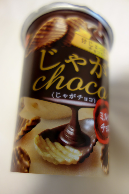 Japan-Kyoto-Protest-Curry - Final photo for tonight is my snack, chocolate covered potato chips. These really do taste fantastic, the crunchiness is preserved.