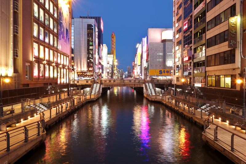 Japan-Osaka-Dotonbori - Look back up the river and you can take the same photo I took a few years ago.