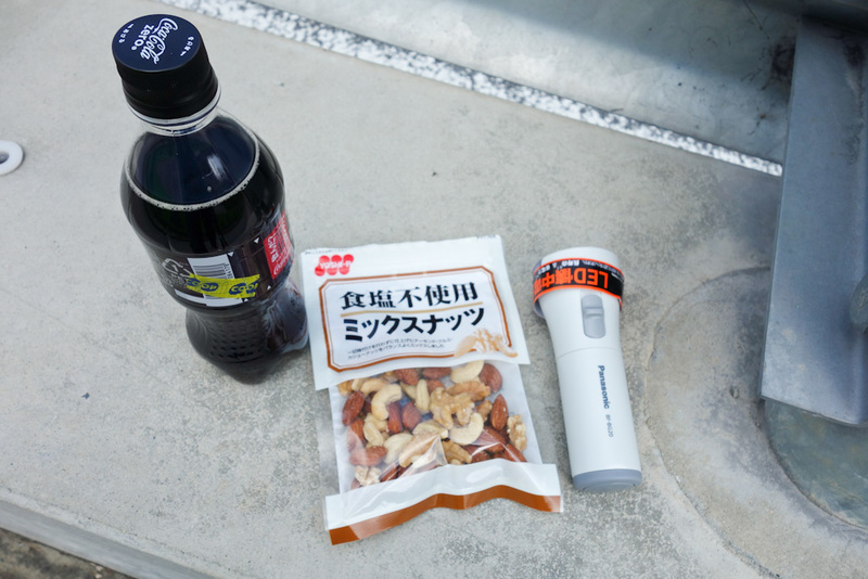 Japan-Osaka-Namaze-Hiking-Tunnel - My supplies. I dont actually know how long this hike will take, just that it starts from this station, and ends up at another one to catch the train h