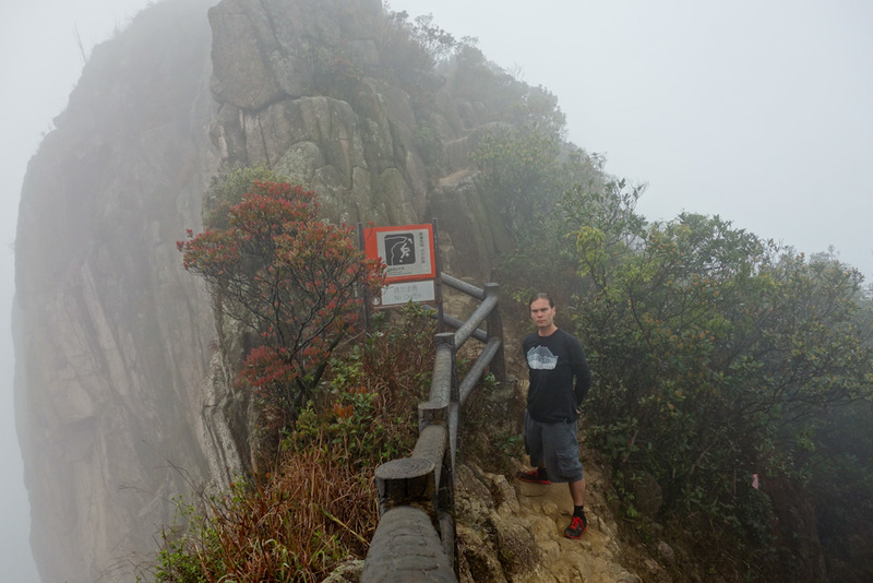 Hong Kong-Hiking-Lion Rock-Fog - The walk along the ridge probably has fantastic views on a clear day. Instead enjoy me again, and more signs saying you are about to plummet to your d