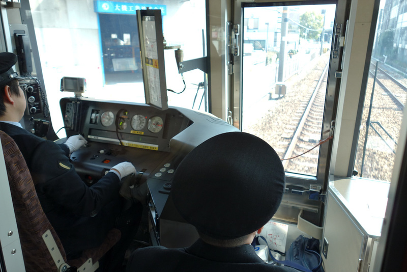 Japan-Osaka-Namaze-Hiking-Tunnel - For the rest of the journey back I watched the driver closely. He had 2 observers. They all simultaneously point at something all the time, probably t